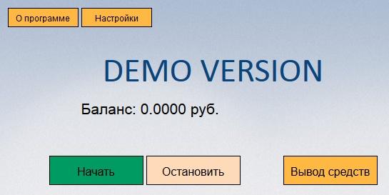 http://s7.uploads.ru/9MrPt.jpg