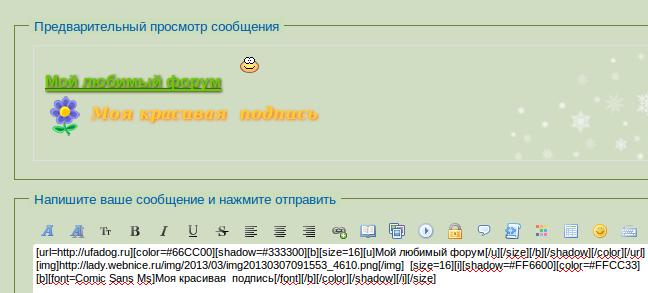 http://s7.uploads.ru/9Ni3c.png