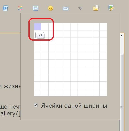 http://s7.uploads.ru/9Q3ig.jpg