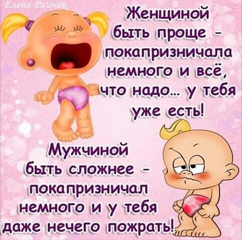http://s7.uploads.ru/9SqbD.jpg