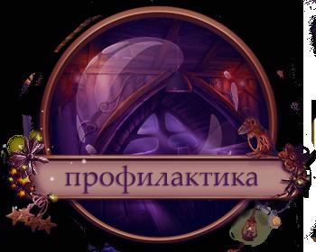 http://s7.uploads.ru/9Uklp.png