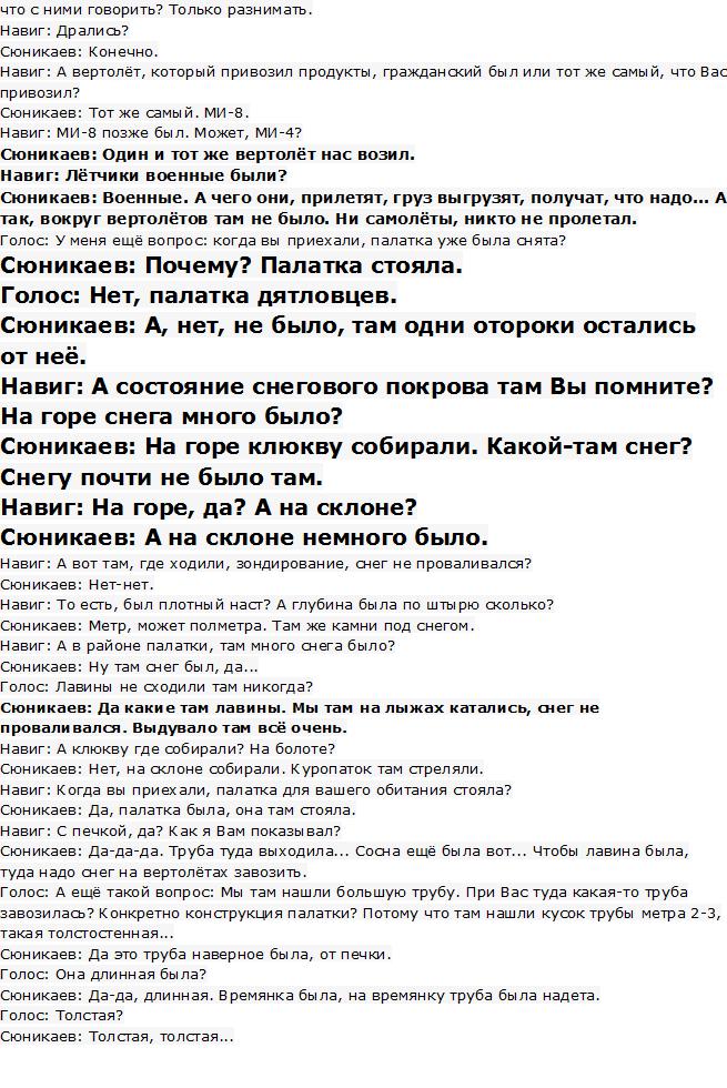 http://s7.uploads.ru/9YPjQ.png
