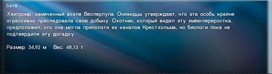 http://s7.uploads.ru/9aNGZ.jpg