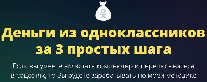 http://s7.uploads.ru/9cQeE.jpg