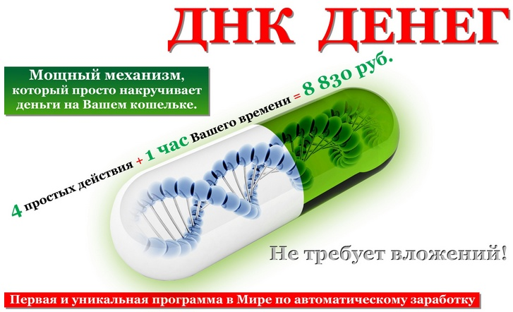 http://s7.uploads.ru/9jT1R.jpg