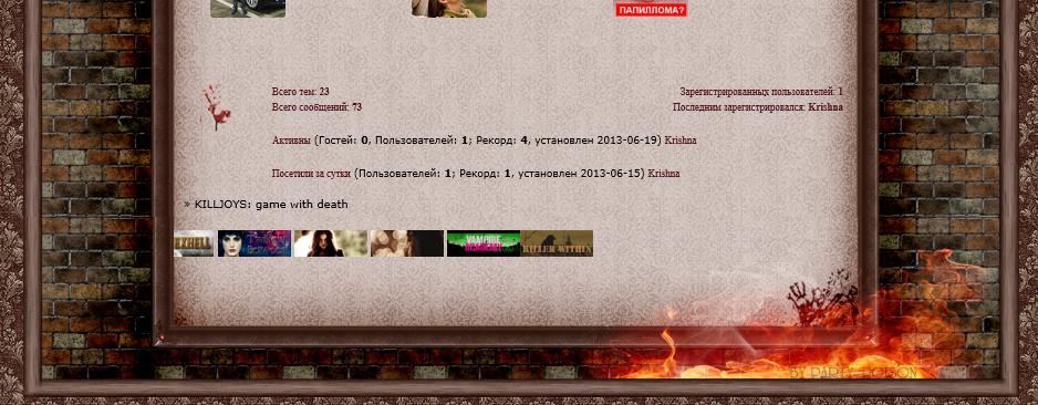 http://s7.uploads.ru/9nAJU.png