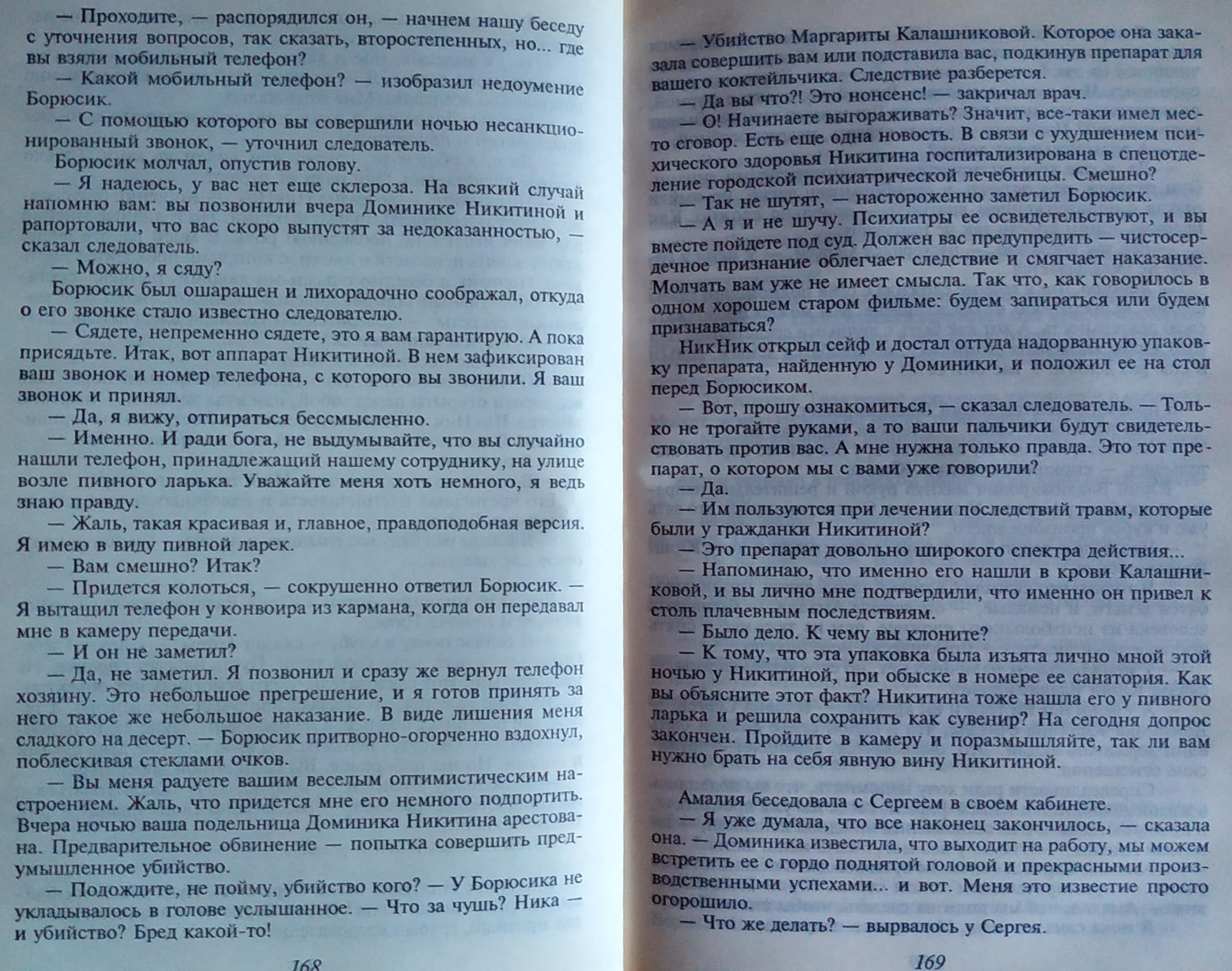 http://s7.uploads.ru/9orKU.jpg