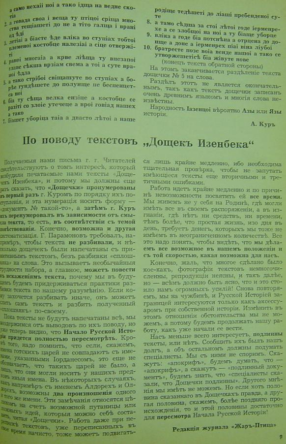 http://s7.uploads.ru/9pzau.jpg