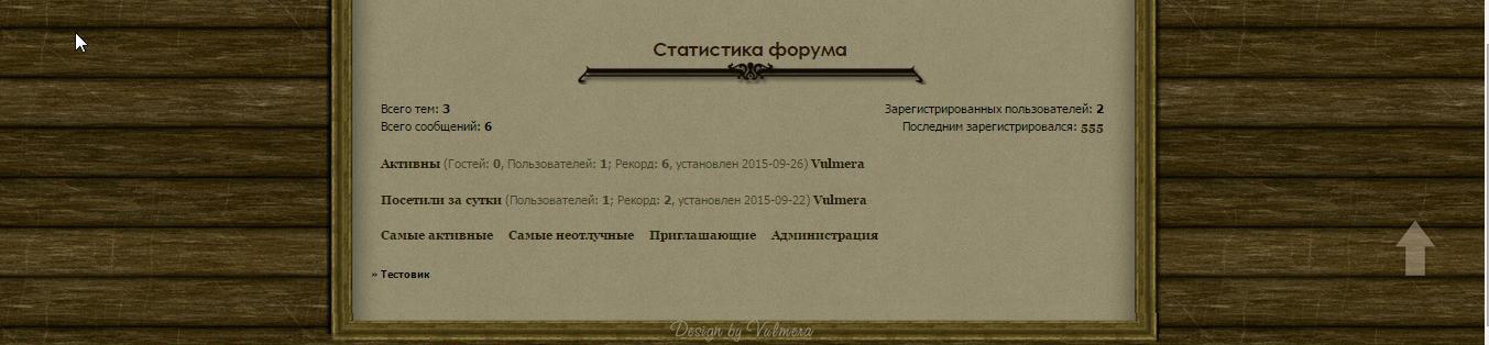 http://s7.uploads.ru/9ugWh.jpg