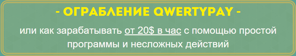 http://s7.uploads.ru/9yTN5.png
