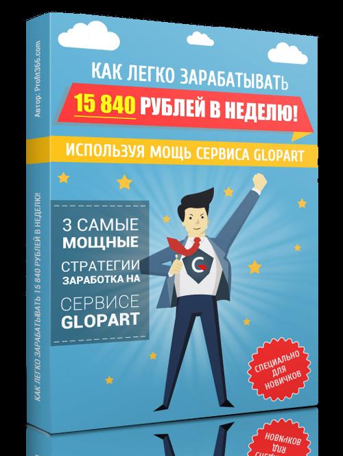 http://s7.uploads.ru/A9vzY.png