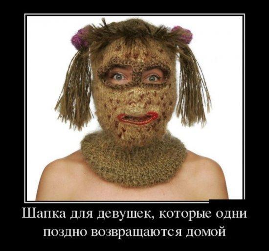 http://s7.uploads.ru/ALaBm.jpg