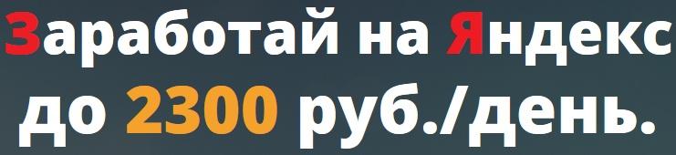 http://s7.uploads.ru/ARz9c.jpg
