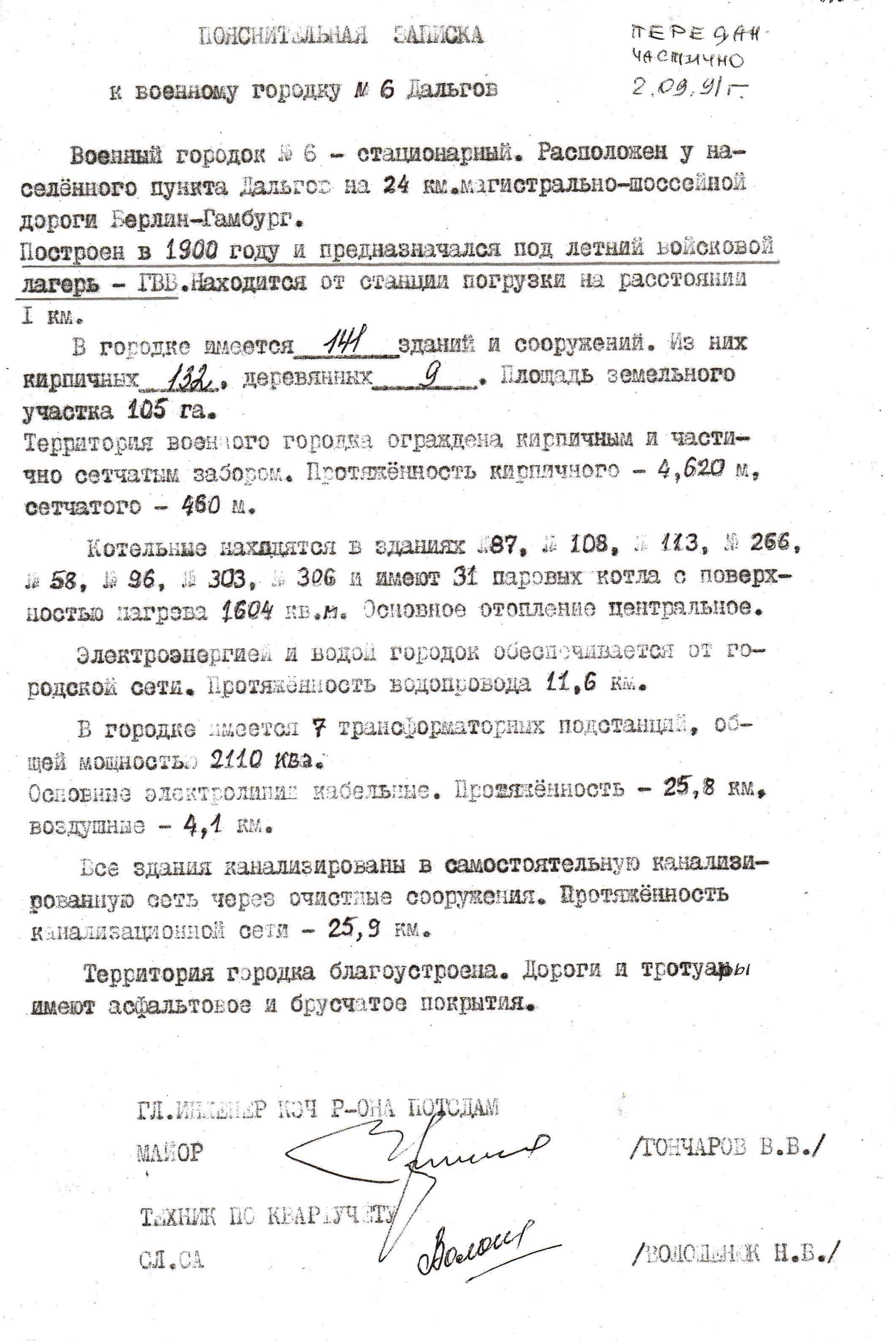 http://s7.uploads.ru/ATJyb.jpg