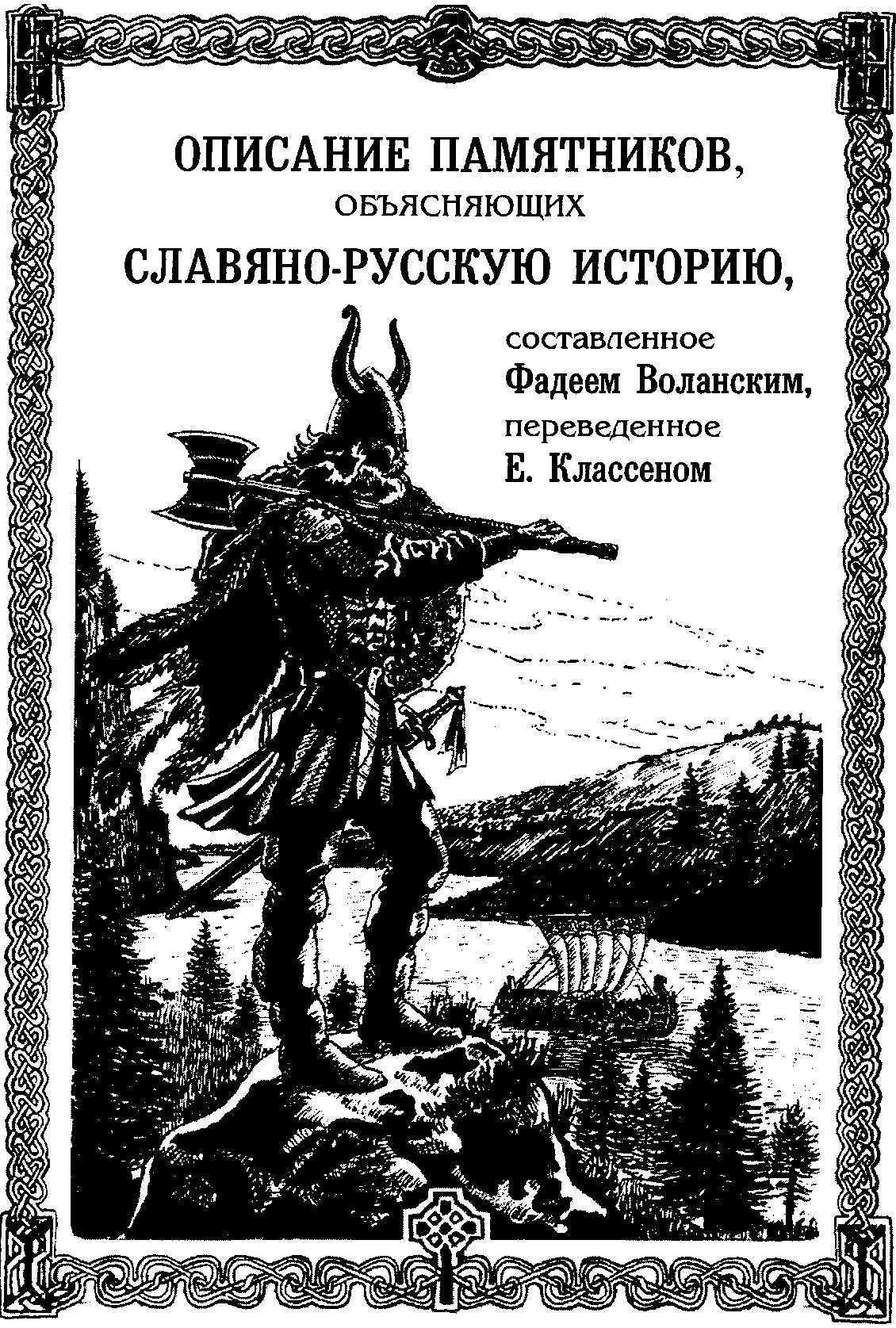 http://s7.uploads.ru/AaUlQ.png
