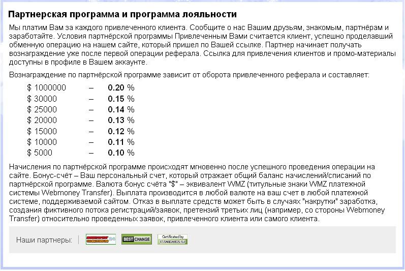 http://s7.uploads.ru/Aciqt.jpg