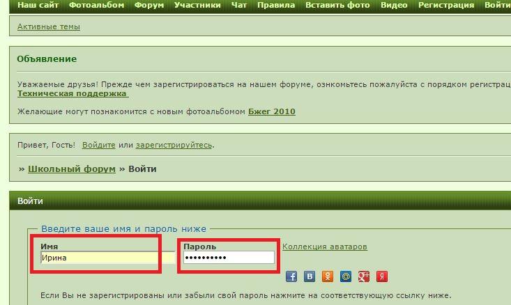 http://s7.uploads.ru/AiPJy.jpg