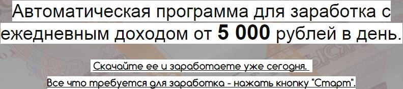 http://s7.uploads.ru/AjRyB.jpg