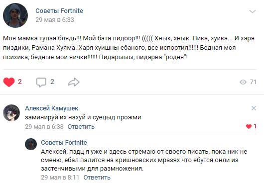 http://s7.uploads.ru/AlXEs.png
