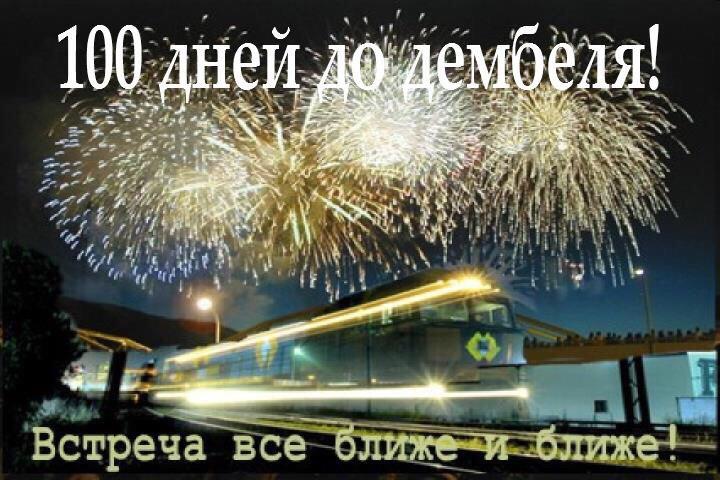 http://s7.uploads.ru/AlZk1.jpg
