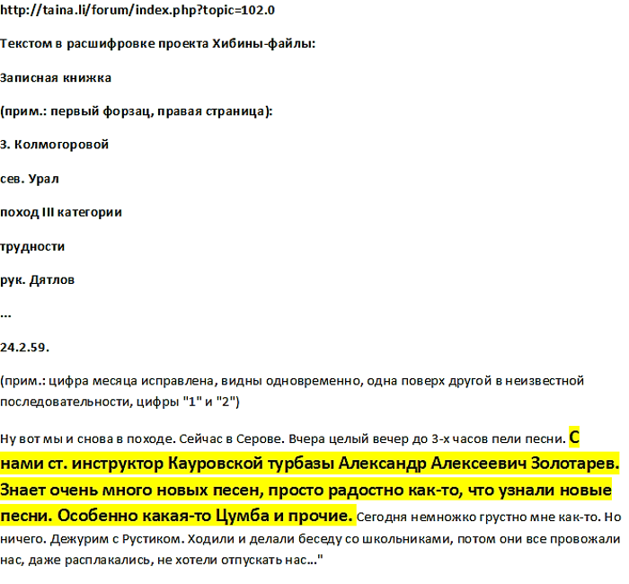 http://s7.uploads.ru/AmiF2.png