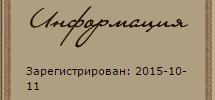 http://s7.uploads.ru/AnUQG.png