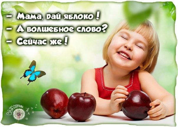 http://s7.uploads.ru/Ao94Y.jpg