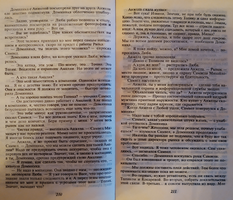 http://s7.uploads.ru/At69W.jpg