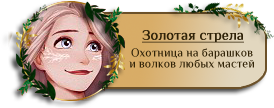 http://s7.uploads.ru/B0wOi.png