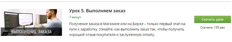 http://s7.uploads.ru/B1gxc.png