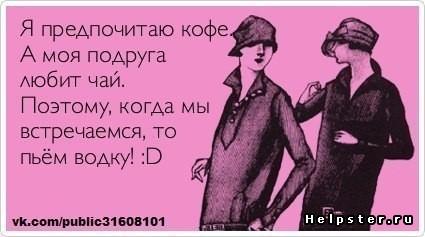 http://s7.uploads.ru/B3wnl.jpg