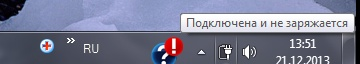 http://s7.uploads.ru/B9sgE.jpg
