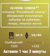 http://s7.uploads.ru/BCMDS.png