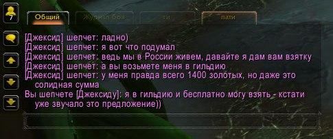 http://s7.uploads.ru/BM6NL.jpg