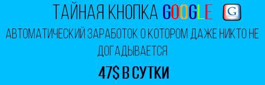 http://s7.uploads.ru/BN0tJ.jpg