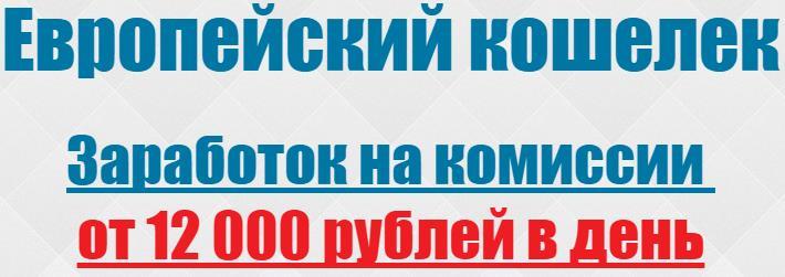 http://s7.uploads.ru/BQfyp.jpg