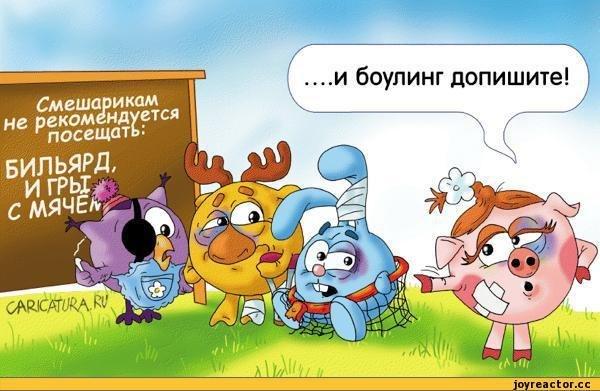 http://s7.uploads.ru/BYisJ.jpg
