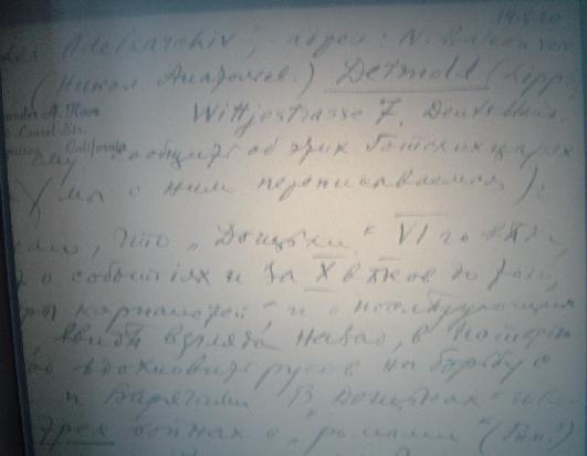 http://s7.uploads.ru/BhCmM.jpg
