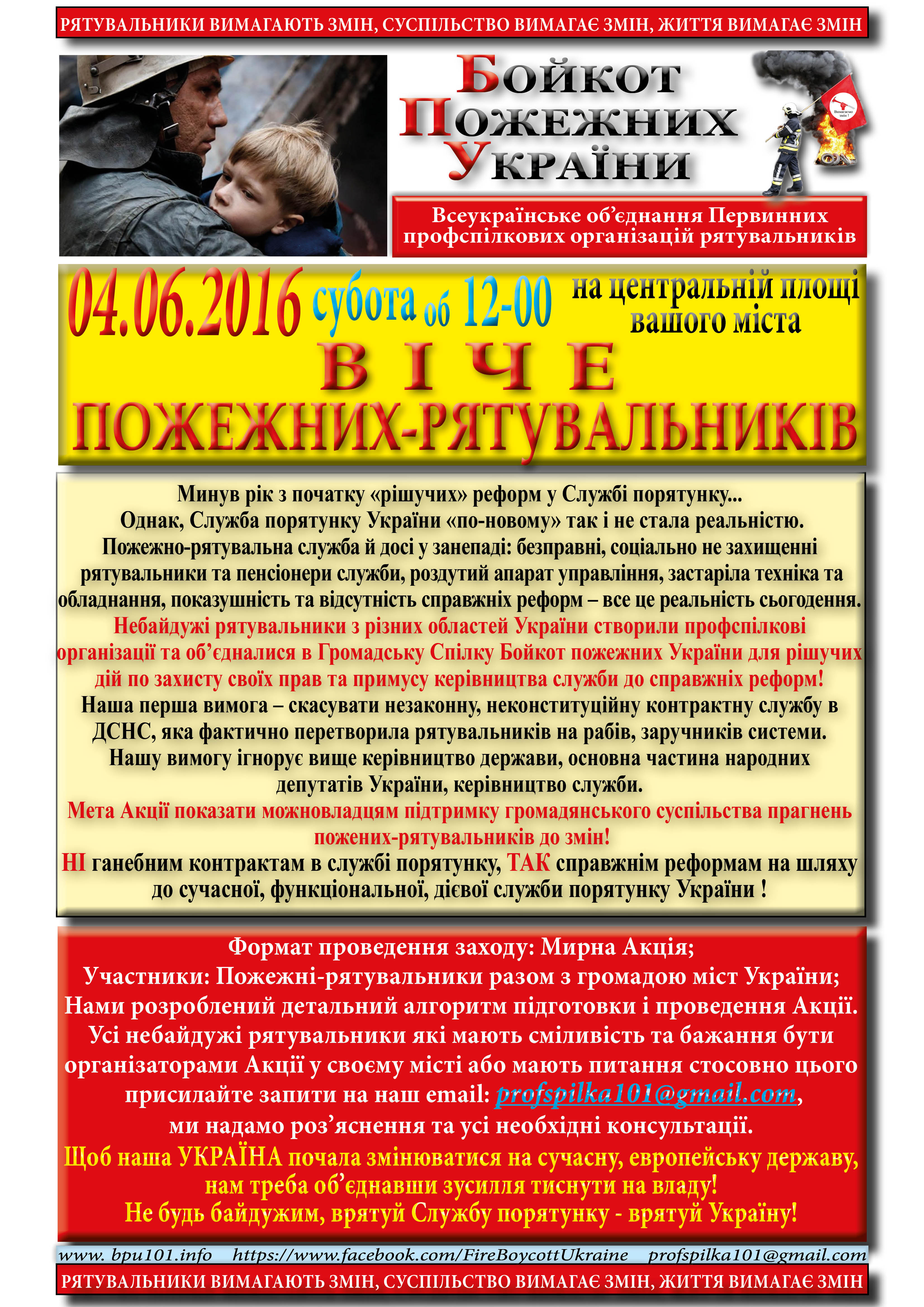 http://s7.uploads.ru/BoMqW.jpg