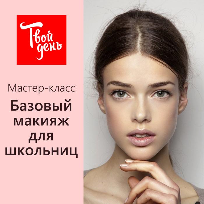 http://s7.uploads.ru/BvSts.jpg