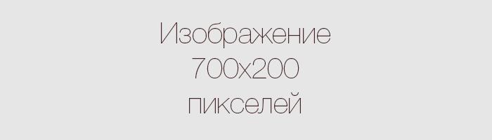 http://s7.uploads.ru/Bwx1V.jpg
