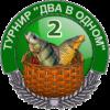 http://s7.uploads.ru/C2ym9.png