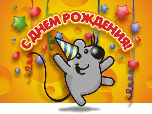 http://s7.uploads.ru/CBGrM.jpg