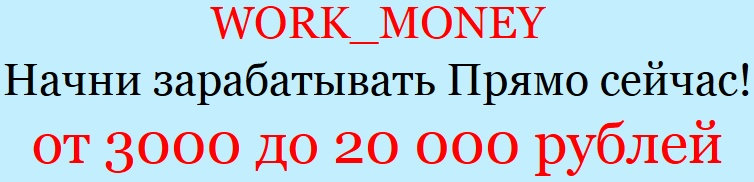 http://s7.uploads.ru/CFJ7A.jpg
