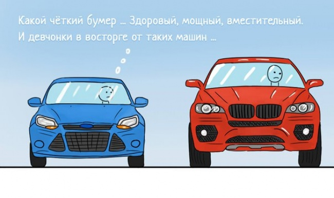 http://s7.uploads.ru/CIkF2.jpg