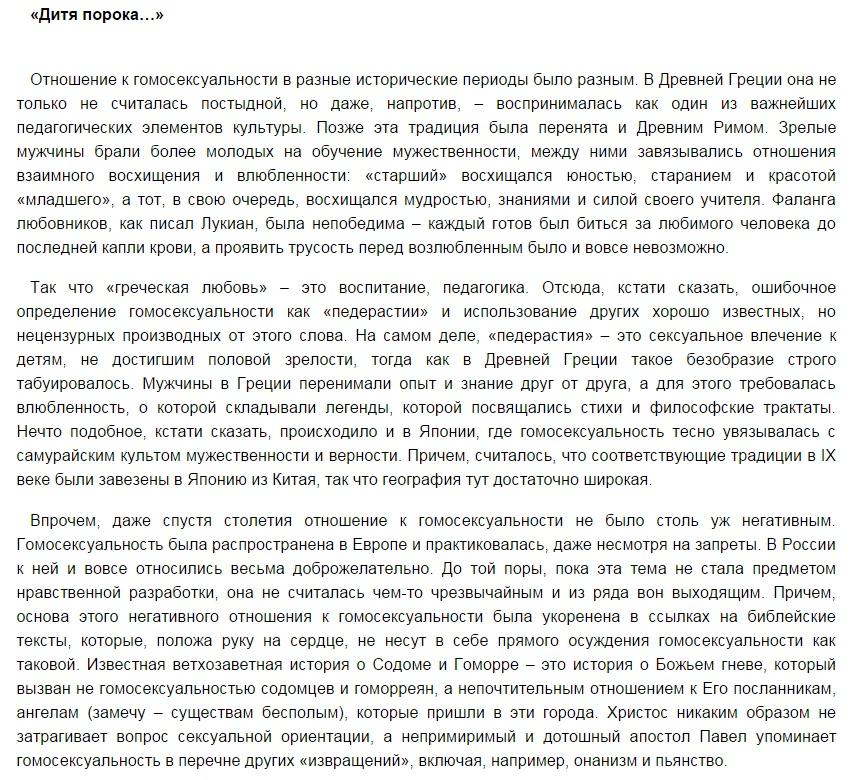 http://s7.uploads.ru/CKVjy.jpg