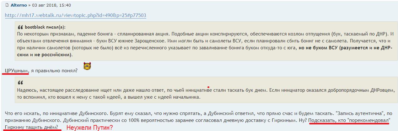 http://s7.uploads.ru/CLJfA.png