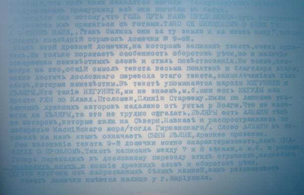 http://s7.uploads.ru/CLqI3.jpg