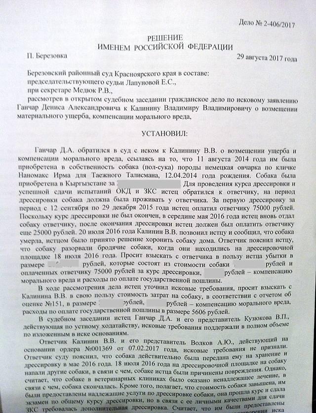 http://s7.uploads.ru/CRF1A.jpg