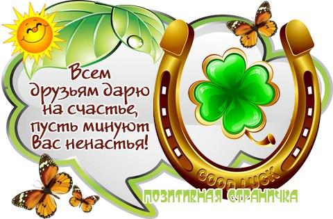 http://s7.uploads.ru/CRvwi.jpg